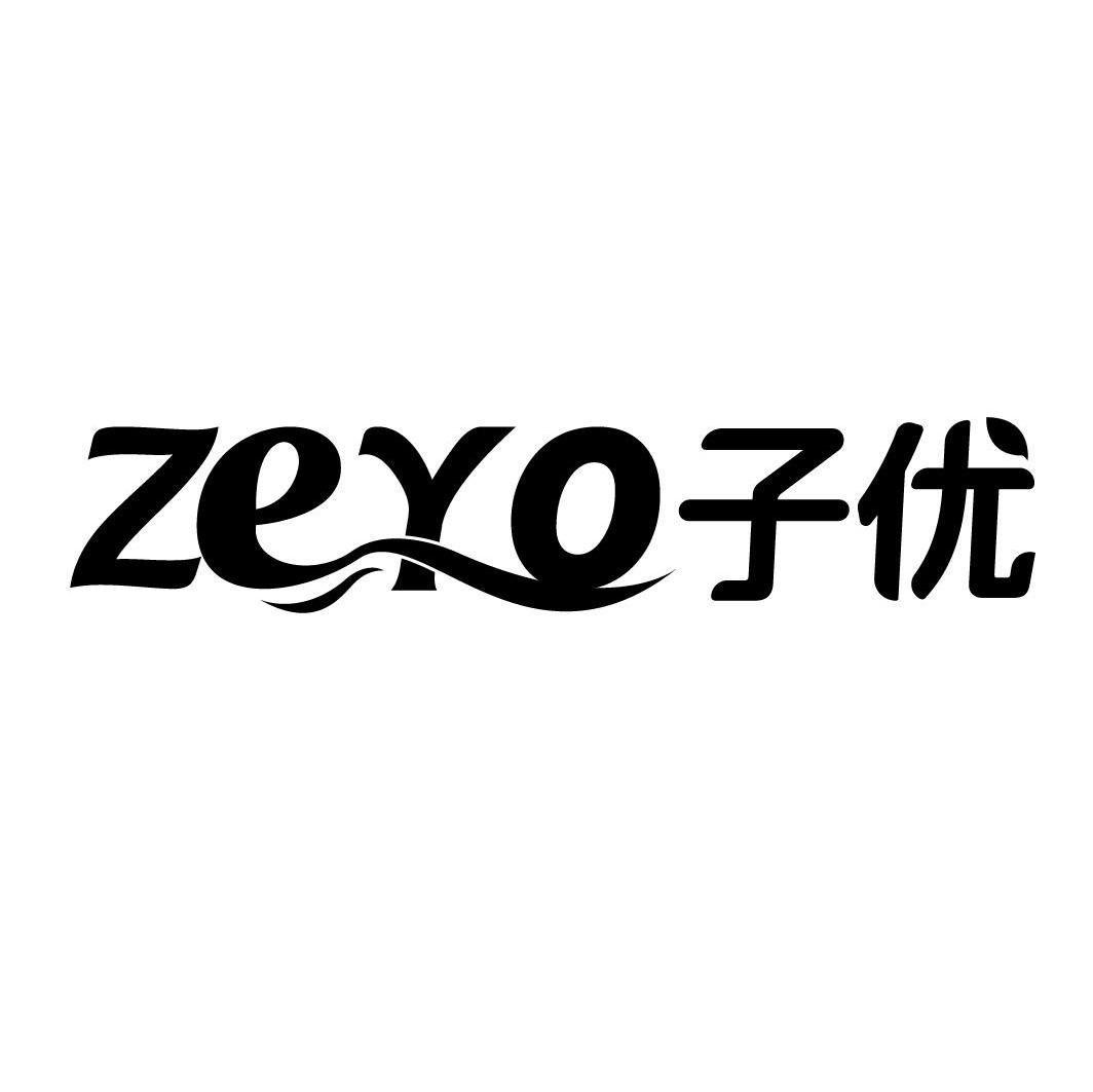 子优ZEYO