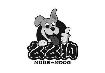 么么狗MORN-MDOG