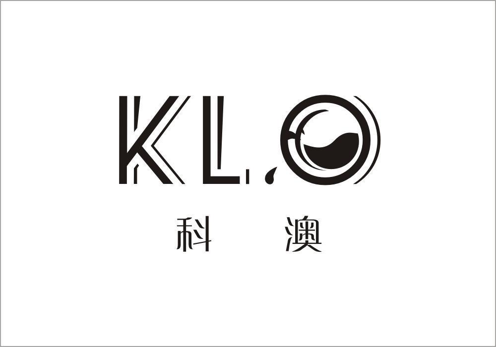 KL.O科澳