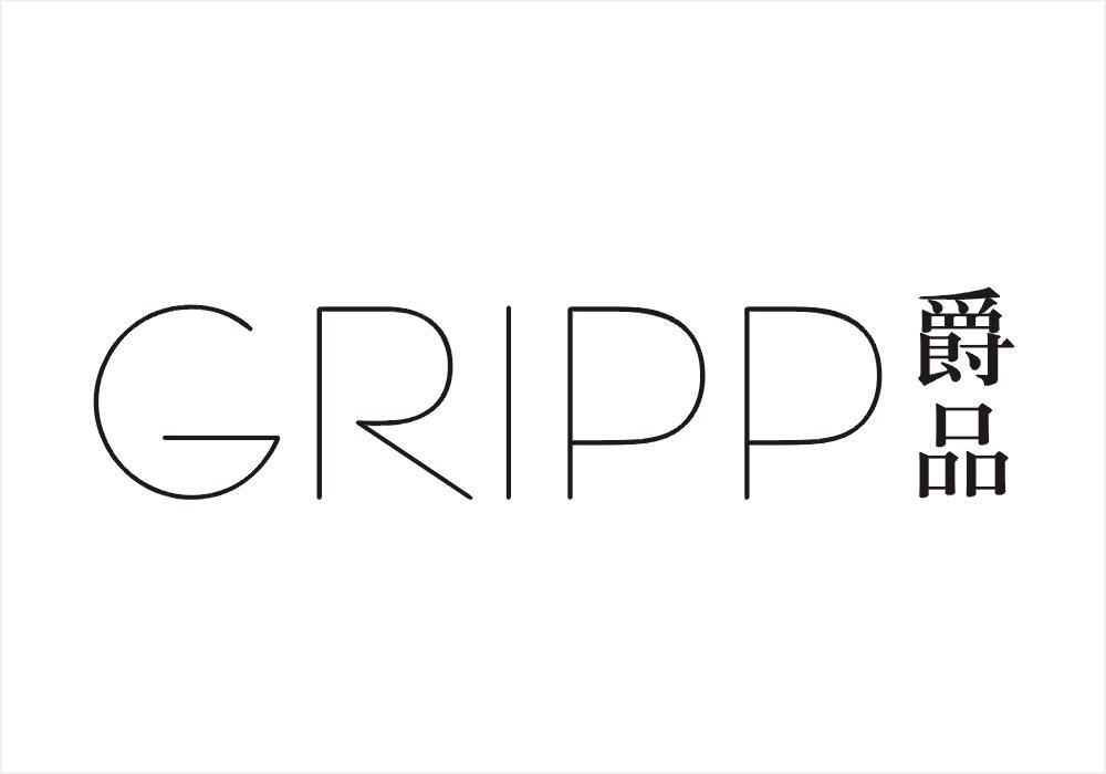 爵品GRIPP