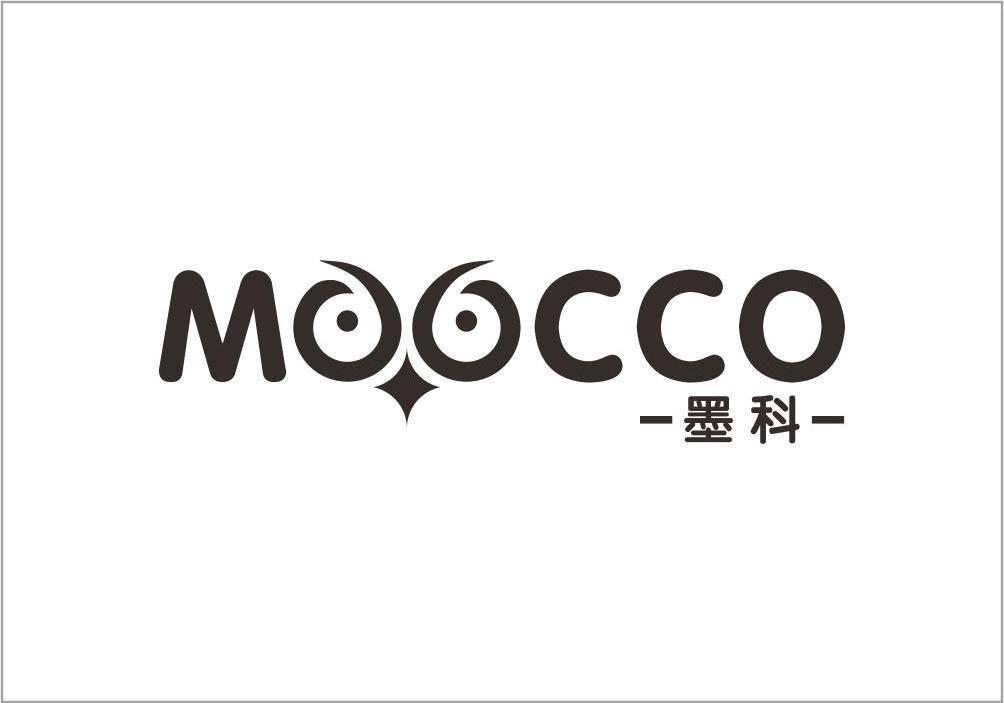 墨科MOOCCO