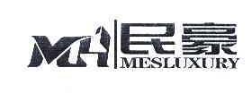民豪;MESLUXURY;MH