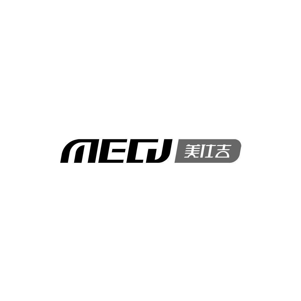 美仕吉MECJ